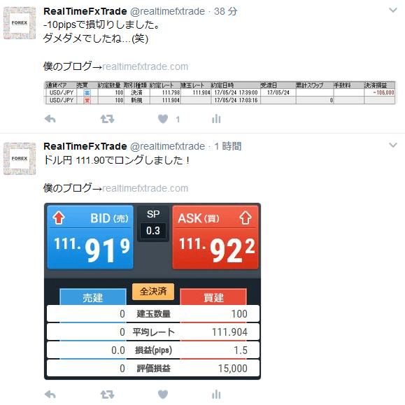 RTT kiji20170524