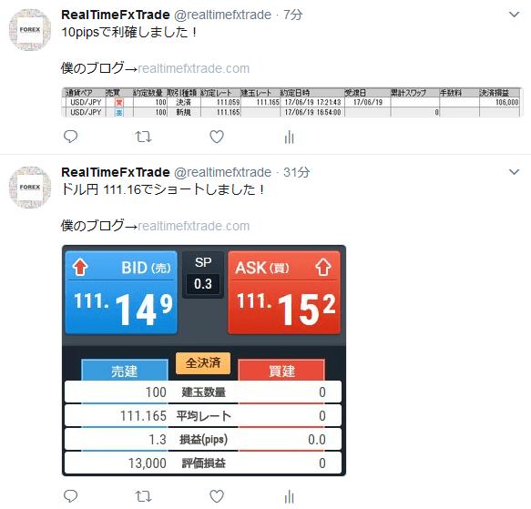RTT kiji20170619