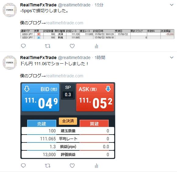 RTT kiji20170622