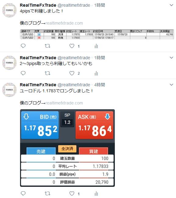 RTT kiji20170823