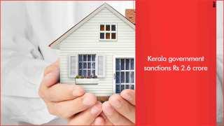 Kerala sanction