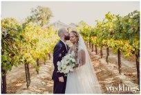 Dee-Kris-Photography-Sacramento-Real-Weddings-Magazine-Jessica-Ben_0013
