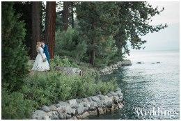 White-Daisy-Photography-Sacramento-Real-Weddings-Magazine-Olga-Michael_0041