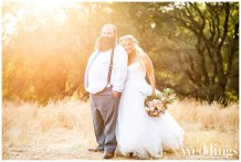 Carrie-Ayn-Photography-Sacramento-Real-Weddings-Magazine-Tami-Josh_0019