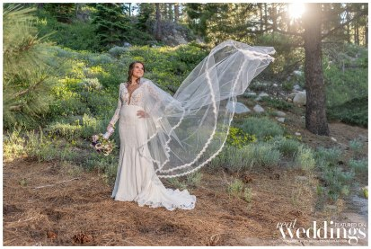 JB-Wedding-Photography-Sacramento-Real-Weddings-Magazine-Tarin-Matt_0009