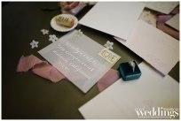 Bethany-Petrik-Photography-Sacramento-Real-Weddings-Magazine-Something-Old-Something-New-Extras_0065