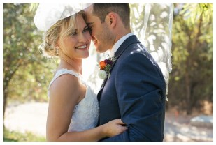 Real Weddings Wednesday | Sacramento Wedding | Lixxim Photography | California Wedding | Outdoor Wedding
