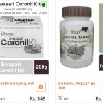 Coronil Kit Divya Coronil Tablet