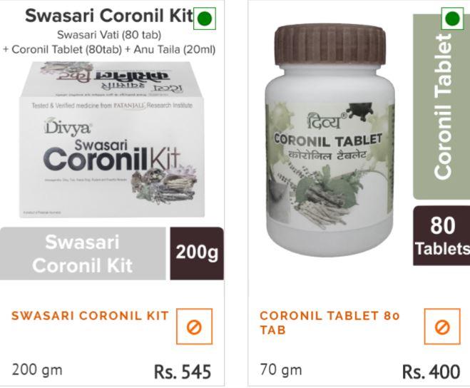 Coronil Kit, Divya Coronil Tablets Image Credit- Patanjaliayurved.net