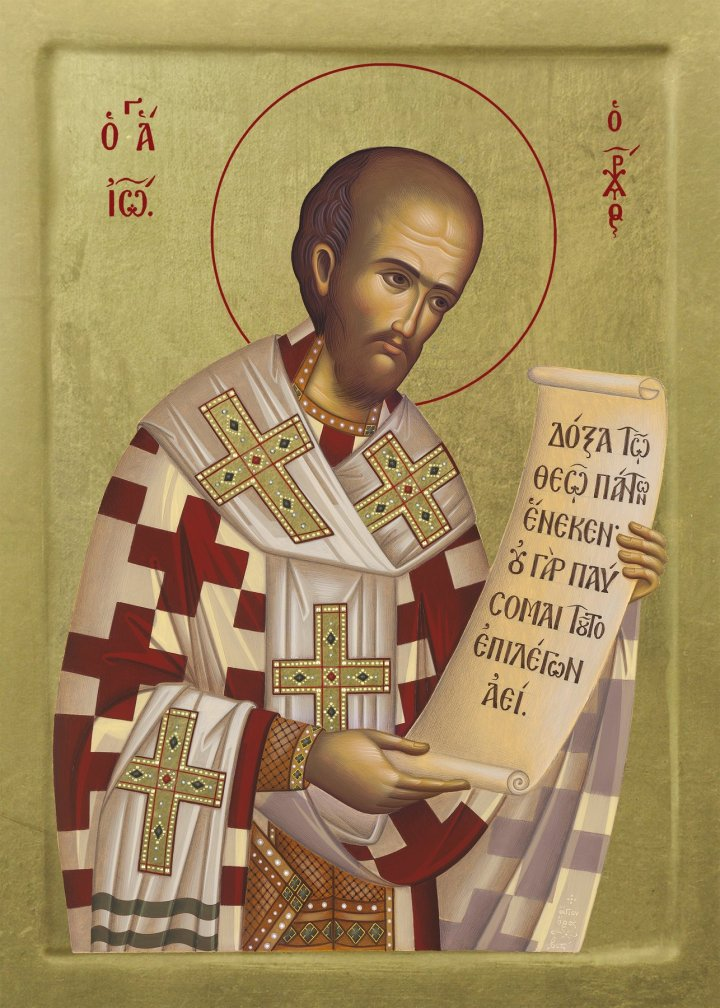 Byzantine Holy Icon - st john chrysostom