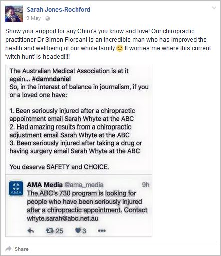 jr-5-may-9-2016-profile-floreani