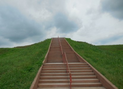 View from the bottom of the steps of Monks Mound. at Cakohia.