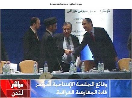 احد مؤتمرات المعارضة العراقية