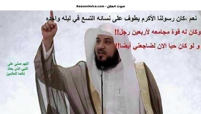 النبي يطوف على نساءه في الليل
