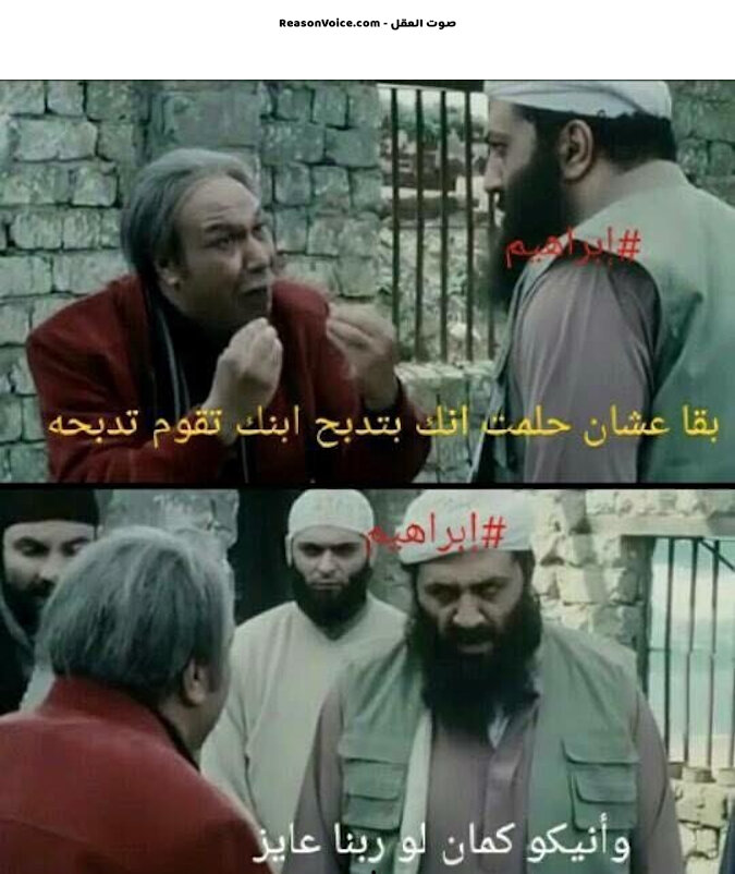 أبو الإرهابيين إبراهيم