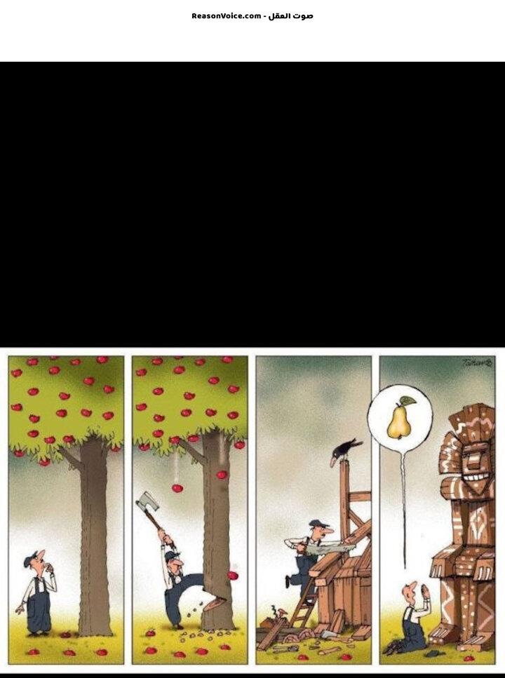 يقطع شجرة ليبني معبد ثم يدعوه للرزق