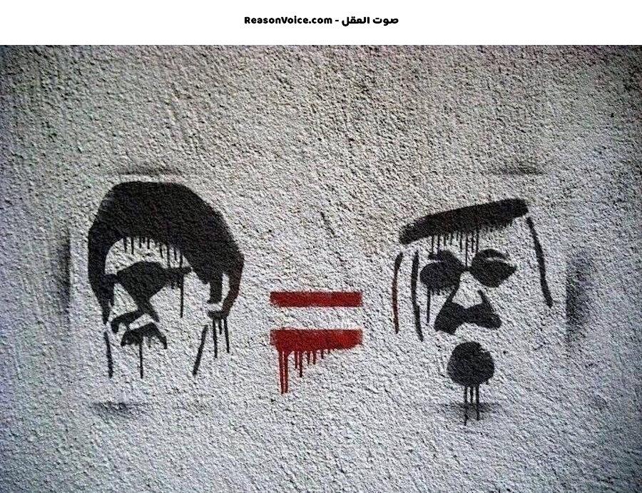 ايران يعني السعودية