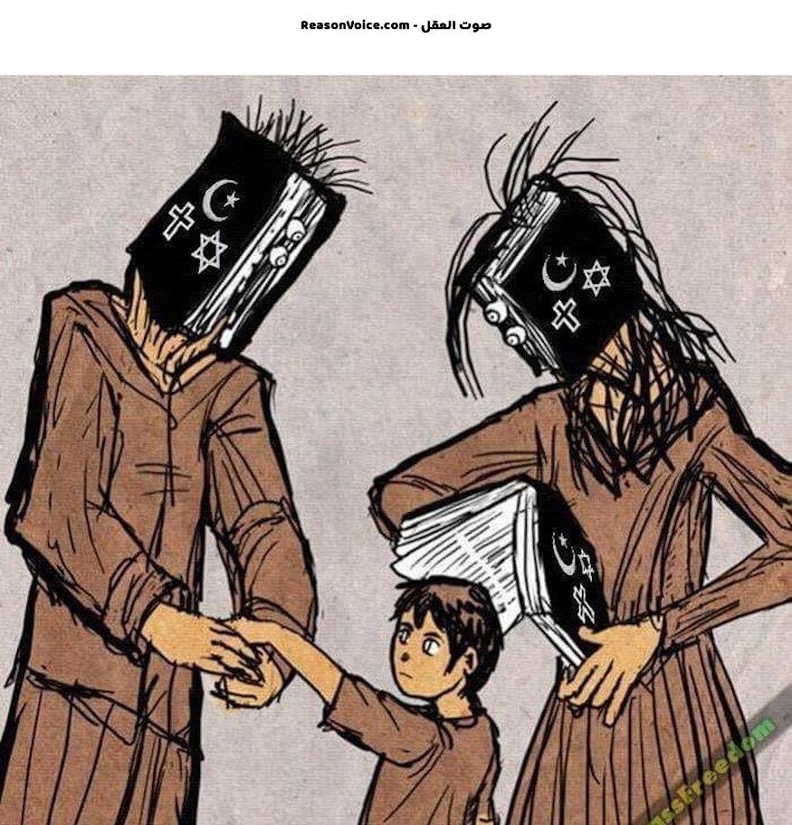 الاطفال ضحية التلقين الديني