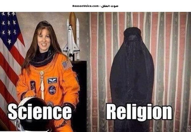 المرأة والعلم والتدين