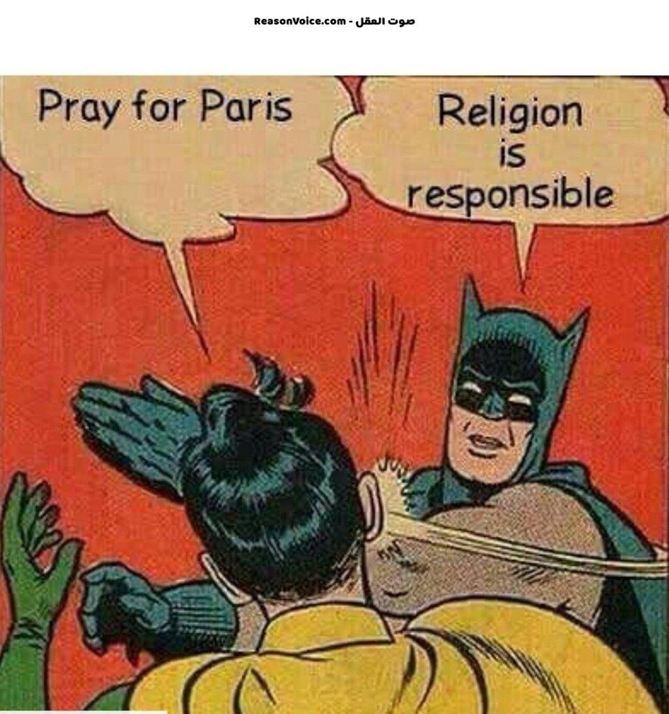 يصلون لباريس والدين هو سبب المجزرة