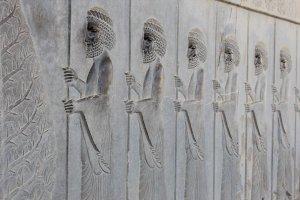 حضارة فارسية