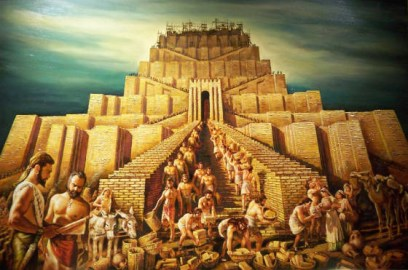 البابليون