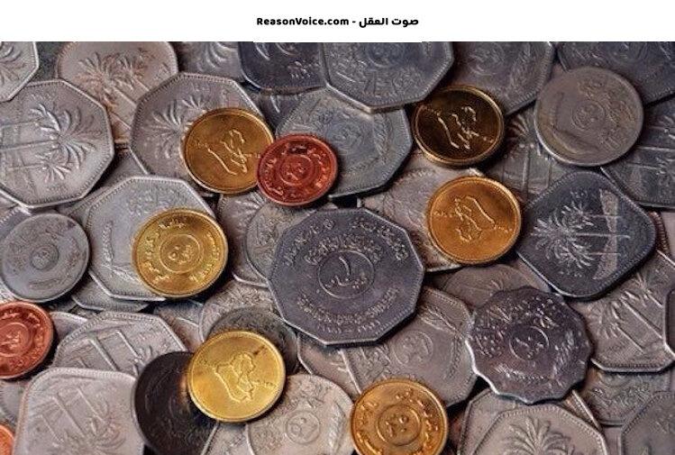 عملات معدنية عراقية من صور جيل الطيبين