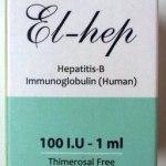 el-hep-100-iu-inj-hepatitis-b-immunoglobulin-500x500