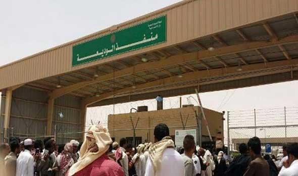تفويج 13 ألف و 687 حاجاً عبر ميناء الوديعة البري
