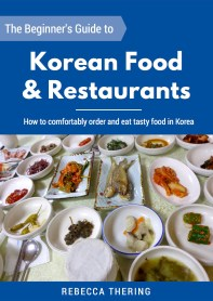 Korean Food and Restaurants Guide
