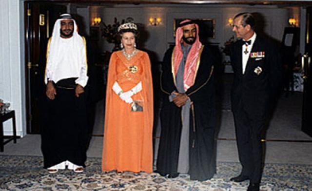 1979 UAE.jpg