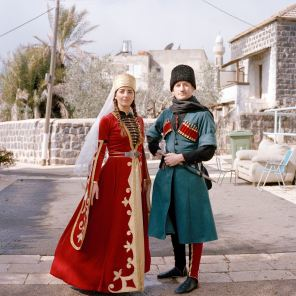 from 'Adiga: Circassians in Israel', James Arthur Allen's winning project for the first Rebecca Vassie Memorial Award.