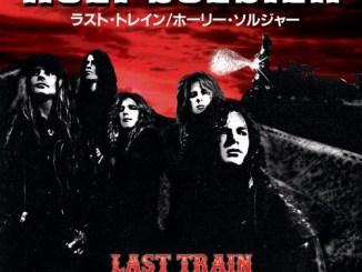Holy Soldier Last Train album cover