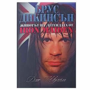 Брус Дикинсън биография