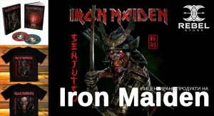 Iron Maiden – Senjutsu – Deluxe 2 CD Book