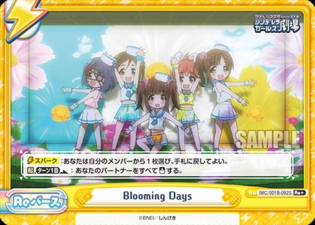 Blooming Days カード