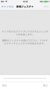 img_2594