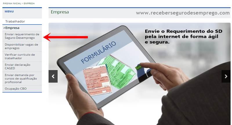 Empregador WEB, Requerimento seguro desemprego online