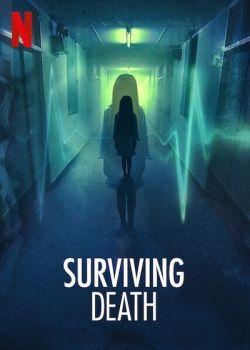 Surviving Death Netflix Docuseries