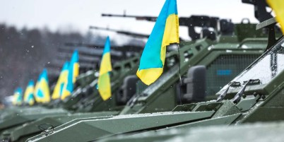 https://i2.wp.com/recentr.com/wp-content/uploads/2019/09/shutterstock_241084777-ukraine-armored-vehicles-1375.jpg?resize=402%2C201