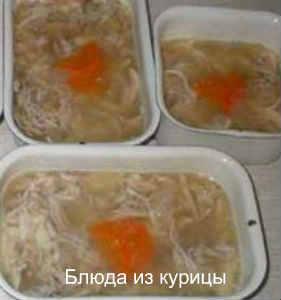 Как правильно приготовить желатин для холодца. Свиной холодец с желатином рецепт