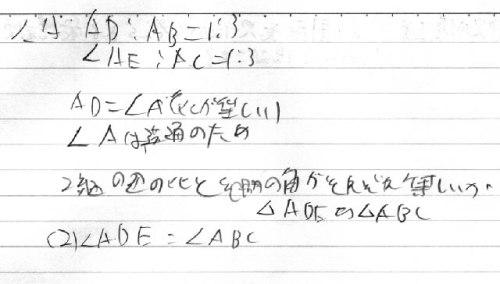 math01