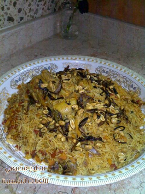 الرز البخاري بالدجاج بالخلطة اللذيذة