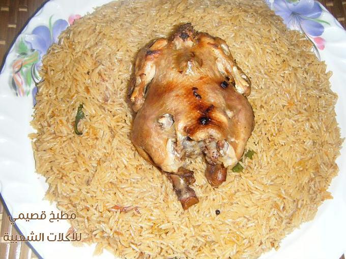 كبسة الرز البخاري بالدجاج