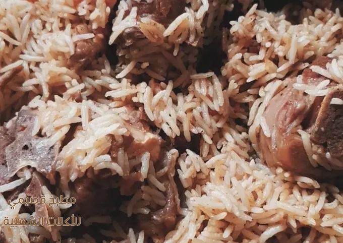 مكونات ومقادير عمل الرز المضغوط بقدر الضغط باللحم