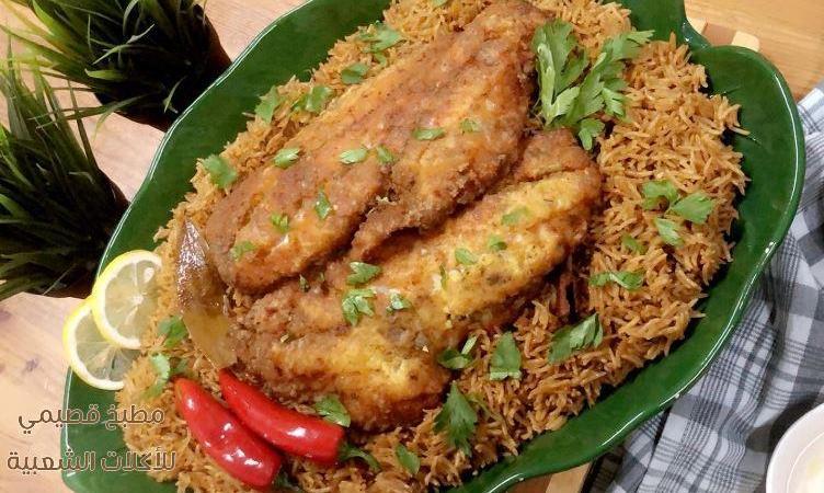 صيادية سمك هامور فيليه sayadieh rice recipe