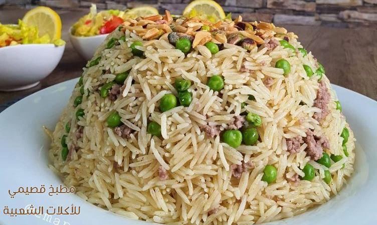 وصفة طريقة عمل رز بالبازلاء واللحم المفروم على الطريقة السورية بالصور