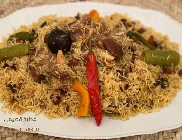 مقادير ومكونات كبسة الحاشي المضغوط camel kabsa rice recipe saudi arabia style