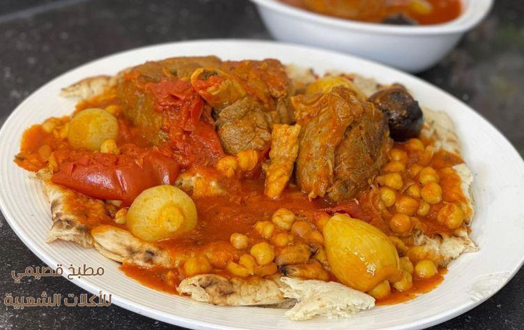 اكلة الثريد العراقي تشريب لحم احمر thareed recipe