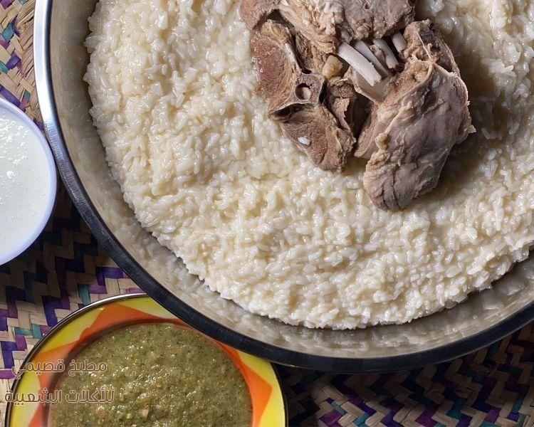 صور اكلة السليق الحجازي او الطائفي بطريقة امي saleeg recipe